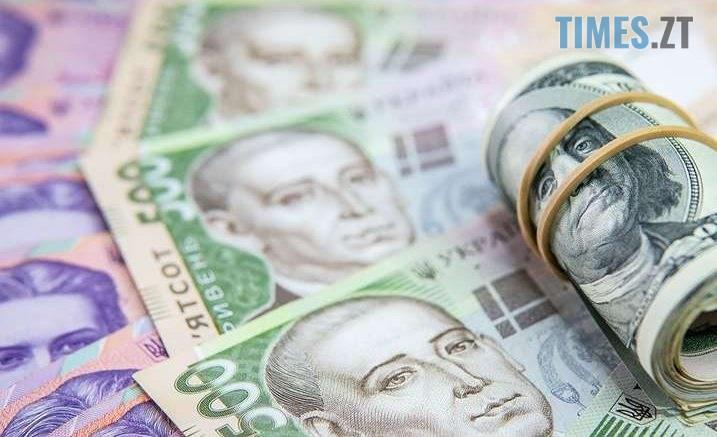 97 main 717x437 - Паливні ціни на заправках в Житомирській області та курс валют на 4 листопада