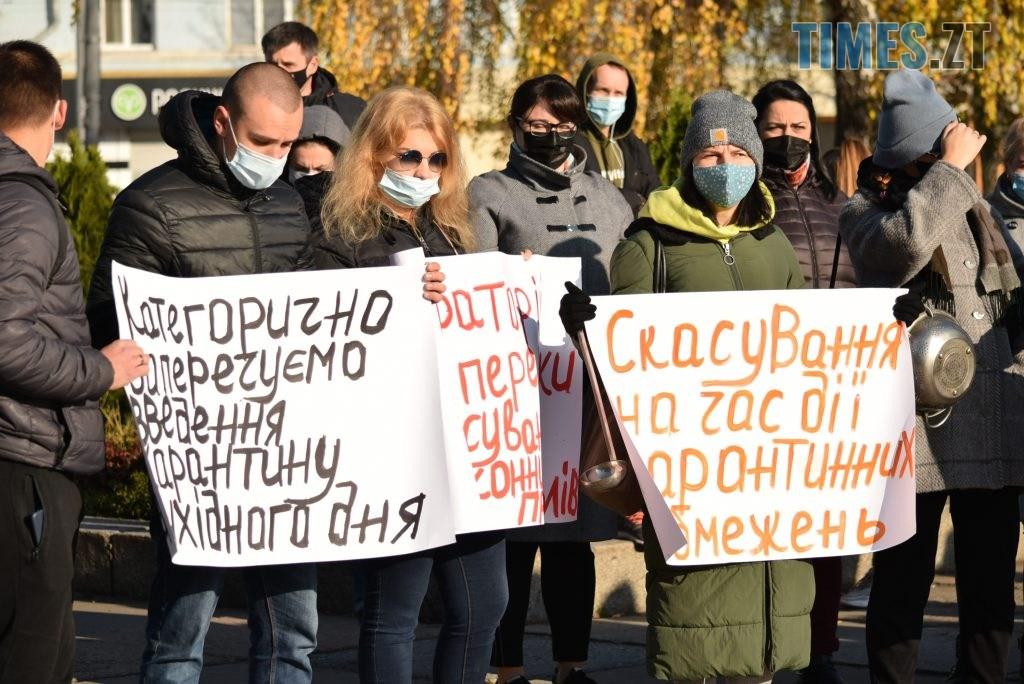 DSC 1389 1024x684 - «Ми не COVID-19»: у Житомирі власники та працівники закладів харчування бунтують проти «вихідного дня» (ФОТО-ВІДЕО)