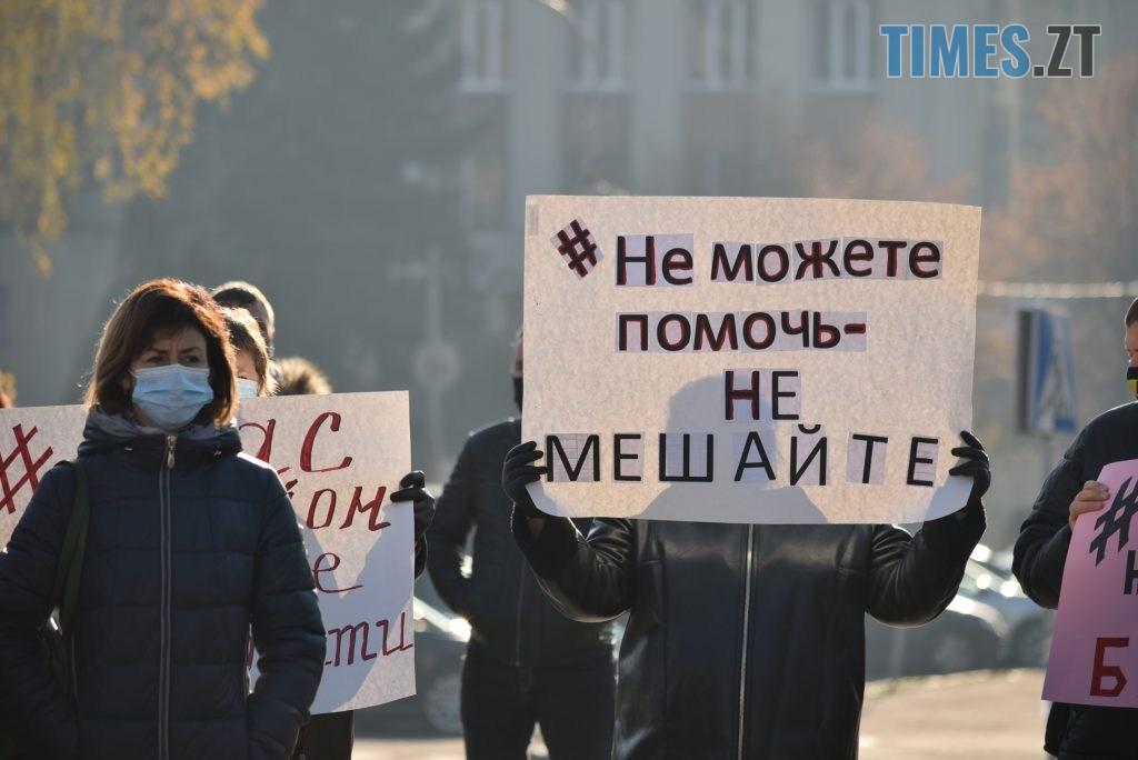 DSC 1394 1024x684 - «Ми не COVID-19»: у Житомирі власники та працівники закладів харчування бунтують проти «вихідного дня» (ФОТО-ВІДЕО)