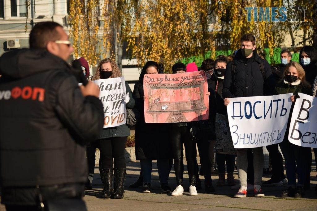 DSC 1405 1024x684 - «Ми не COVID-19»: у Житомирі власники та працівники закладів харчування бунтують проти «вихідного дня» (ФОТО-ВІДЕО)