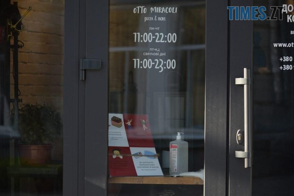 DSC 1435 1024x684 - «Ми не COVID-19»: у Житомирі власники та працівники закладів харчування бунтують проти «вихідного дня» (ФОТО-ВІДЕО)