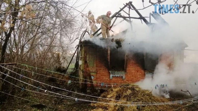 IMG 2797 777x437 - У селі на Житомирщині чоловік отримав сильні опіки, намагаючись самостійно загасити пожежу