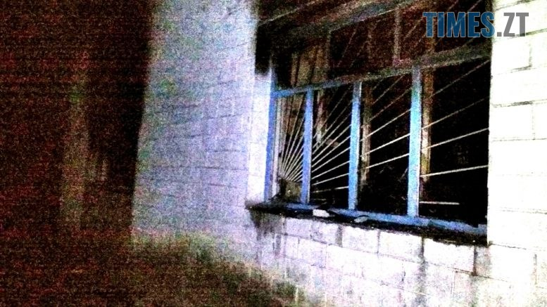 Image 1 777x437 - У Житомирському районі на пожежі трамувався чоловік