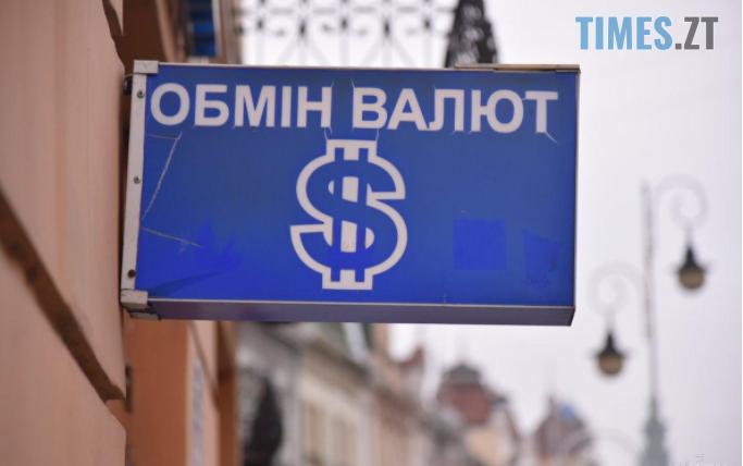 Screenshot 1 14 - Паливні ціни на заправках в Житомирській області та курс валют на 19 листопада