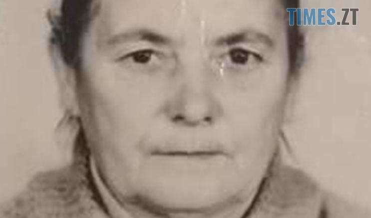 Screenshot 3 3 743x437 - В Житомирській області розшукують пенсіонерку, яка пішла до лісу по гриби і зникла (ФОТО)