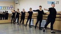 Still1212 00000 2 260x146 - Танцюючі мами? А чому б і ні: у Бердичеві з нуля навчають танцям матусь (ВІДЕО)