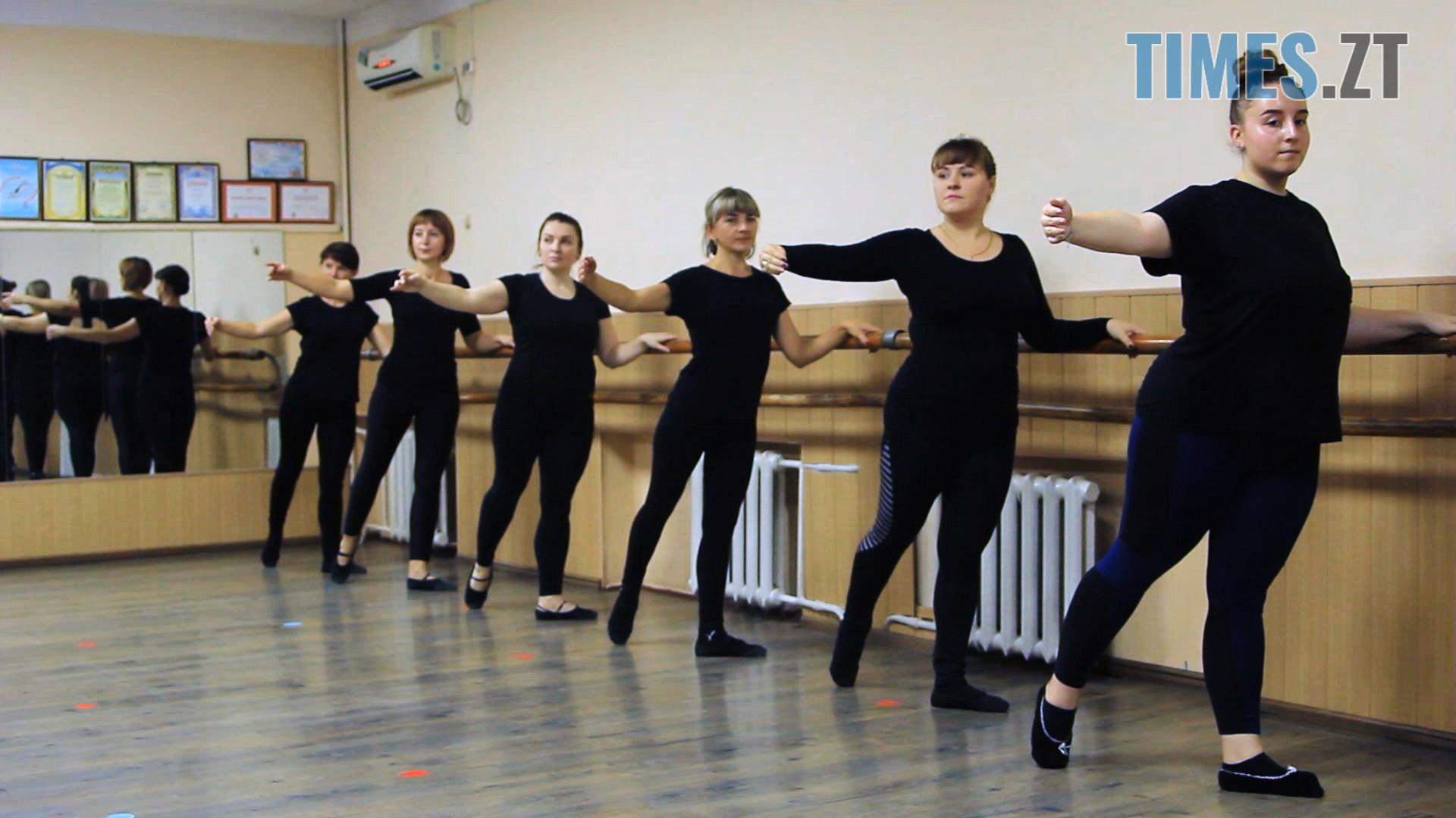 Still1212 00000 2 - Танцюючі мами? А чому б і ні: у Бердичеві з нуля навчають танцям матусь (ВІДЕО)