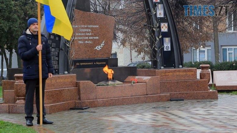 Still1212 00001 1 777x437 - День Гідності та Свободи у Бердичеві: думка священика і нового міського голови (ВІДЕО)