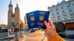 "Travel to Europe without visas 260x146 - Як потрапити за кордон у так звані ""заборонені"" країни: лайфхак"