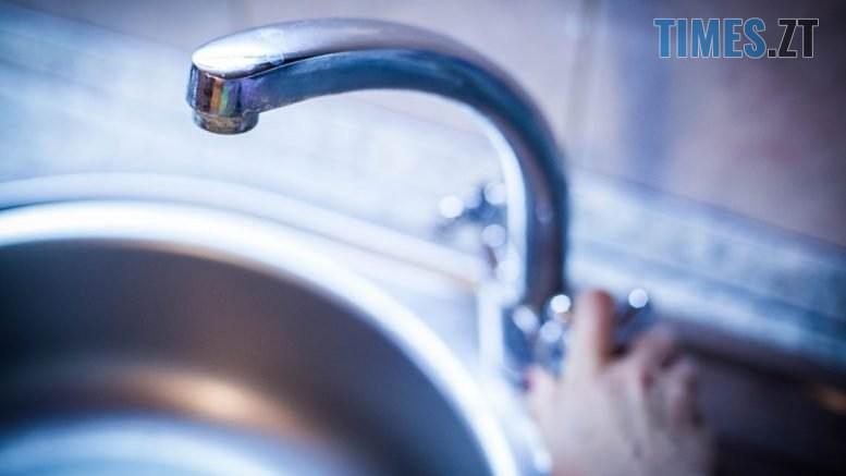 Voda 777x437 - Обмеження водопостачання в місті: Житомирводоканал назвав адреси, де ремонтуватиме водогін