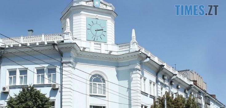 img1604930015 735x350 1 - Розпочалась позачергова сесія Житомирської міськради