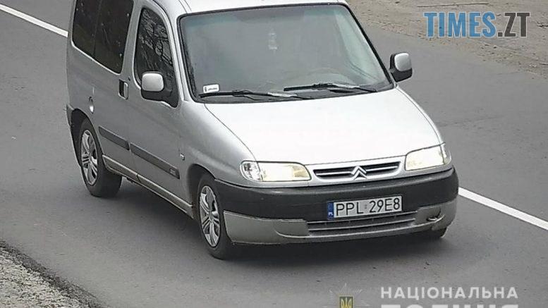 mashyna 777x437 - Поліція розшукує 39-річного та 14-річного жителів районного центру Житомирщини (ФОТО)