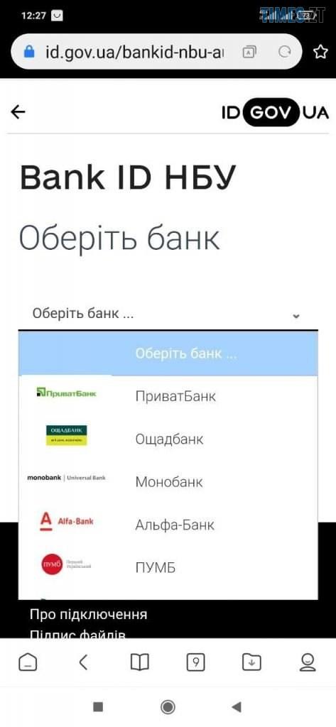 photo 2020 11 12 14 57 15 2 473x1024 - Реєстрація автомобілів в Житомирі: електронні черги, проблеми з сайтом та люди, які хочуть на цьому заробити  (ФОТО)