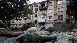 zhile donb 260x146 - Як отримати компенсацію за житло, зруйноване на сході України