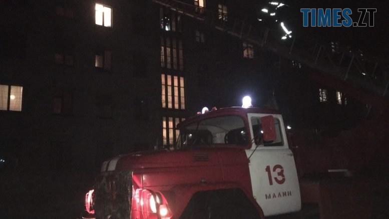 0002 777x437 - У Малині горів гуртожиток, на попелищі знайшли труп чоловіка (ФОТО)