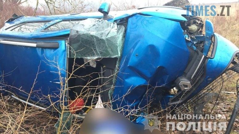 09 49 34 777x437 - Нетверезий водій з Житомира учинив моторошну смертельну аварію на Закарпатті