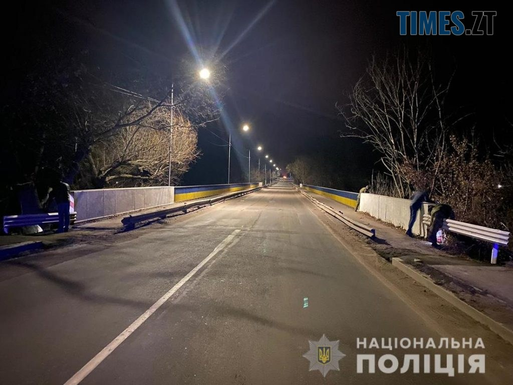 10.49.00 1024x768 - У Коростишеві замінували мости, псевдомінера затримала поліція (ФОТО)
