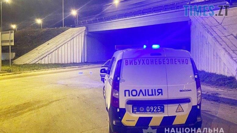10.49.01 1 777x437 - У Коростишеві замінували мости, псевдомінера затримала поліція (ФОТО)