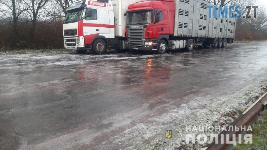 11.06.30 1024x576 - Через сильну ожеледицю на автодорогах Житомирщини сталося близько сотні аварій за добу (ФОТО)