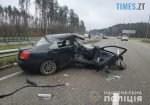 120801 150x105 - У Коростишівському районі нетверезий водій на  Geely влаштував моторошну аварію, двоє людей травмовано (ФОТО)