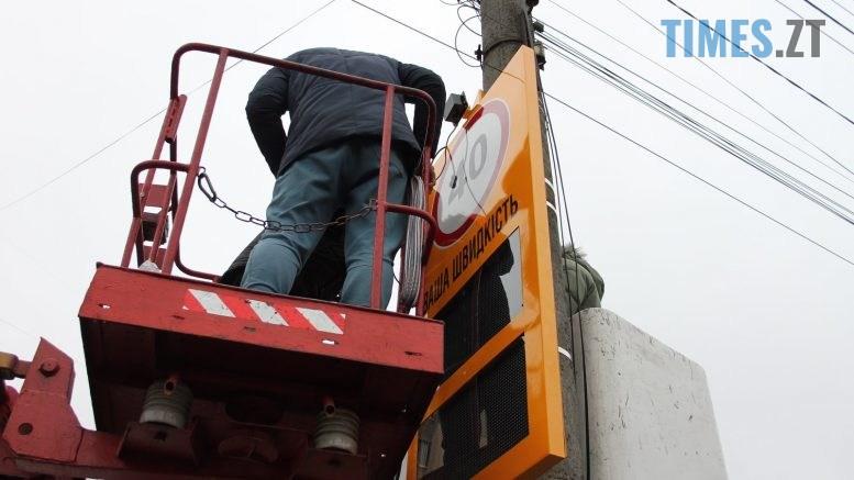 131059849 410321813658421 8290915001839242266 o 777x437 - У Житомирі встановлюють перші інформаційні табло-радари вимірювання швидкості авто (ФОТО)