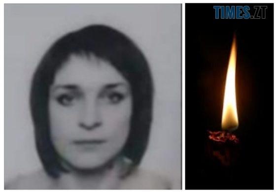 131903782 402659264403005 625257427521368780 o 560x390 1 - В Україні збирають кошти, аби перевезти з Польщі тіло молодої передчасно померлої мами двох діток (ФОТО)