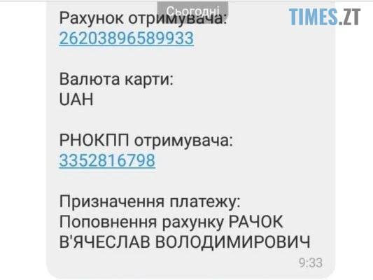 131904880 1366108777069346 1419941267671001414 n 533x400 1 - В Україні збирають кошти, аби перевезти з Польщі тіло молодої передчасно померлої мами двох діток (ФОТО)