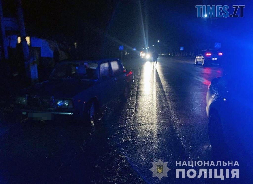 20 43 08 1024x744 - Під час ДТП у Радомишлі постраждала місцева жителька (ФОТО)
