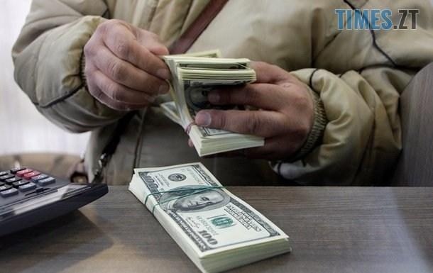 2573083 - Упродовж останніх місяців українці активно скуповують валюту
