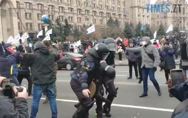 2573139 - У столиці протест ФОПів: сутички та штовханина переросли у масову бійку (ФОТО)