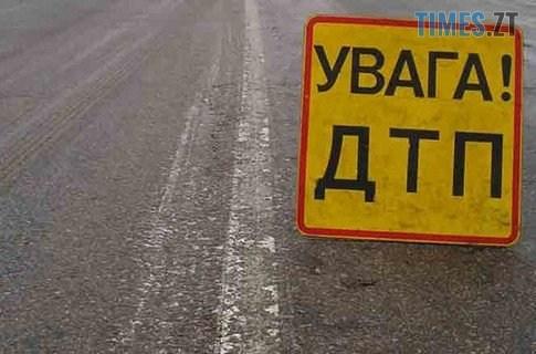 31 main v1566337611 - Смертельна аварія на трасі в Житомирському районі: поліція розшукує винуватця
