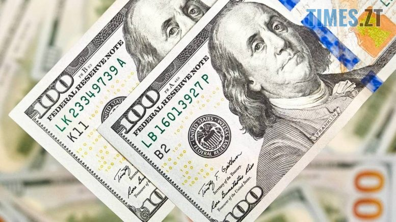 533d2049da2b9f8c1cfed4299238fc48 777x437 - Паливні ціни та курс валют у п`ятницю, 4 грудня