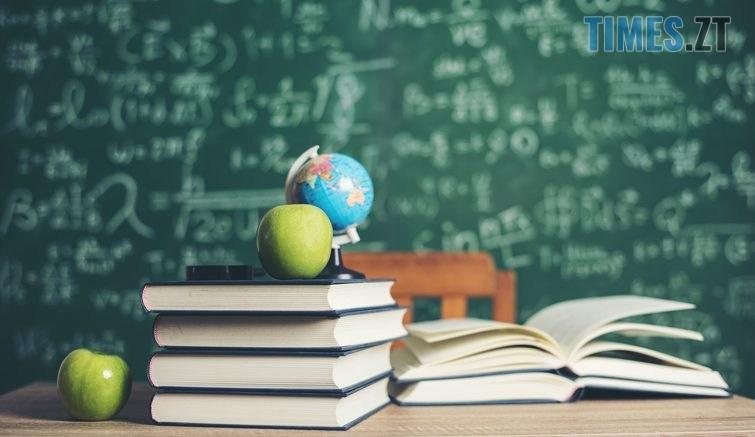 5a6bcd4 osvita 755 755x437 - В Житомирі на освіту у 2021 році планують витратити більше 1,5 млрд грн
