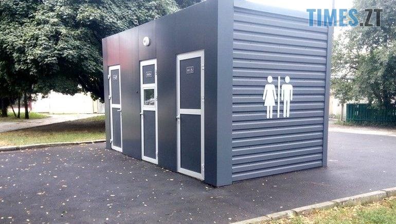 84496406 770x437 - У 2021 році житомирські міські вбиральні будуть безкоштовними