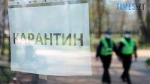 Bez nazvanyia 1 1 - Уряд скасував карантин вихідного дня в Україні
