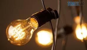 Bez nazvanyia 1 3 - Де в Житомирі сьогодні не буде електрики