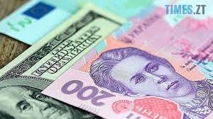 Bez nazvanyia 5 - Курс валют та паливні ціни у четвер, 10 грудня