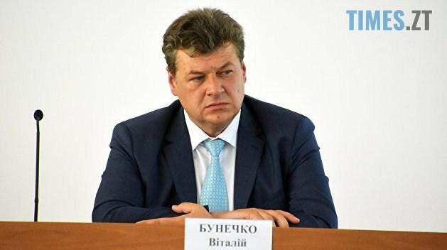 BunechkoVI - В радника голови Житомирської ОДА підозра на COVID-19