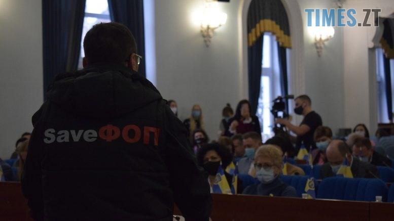 DSC 0495 777x437 - Житомиряни звернулися до депутатів ЖМР підтримати підприємців та не включати Сергія Гринчука до земельної комісії