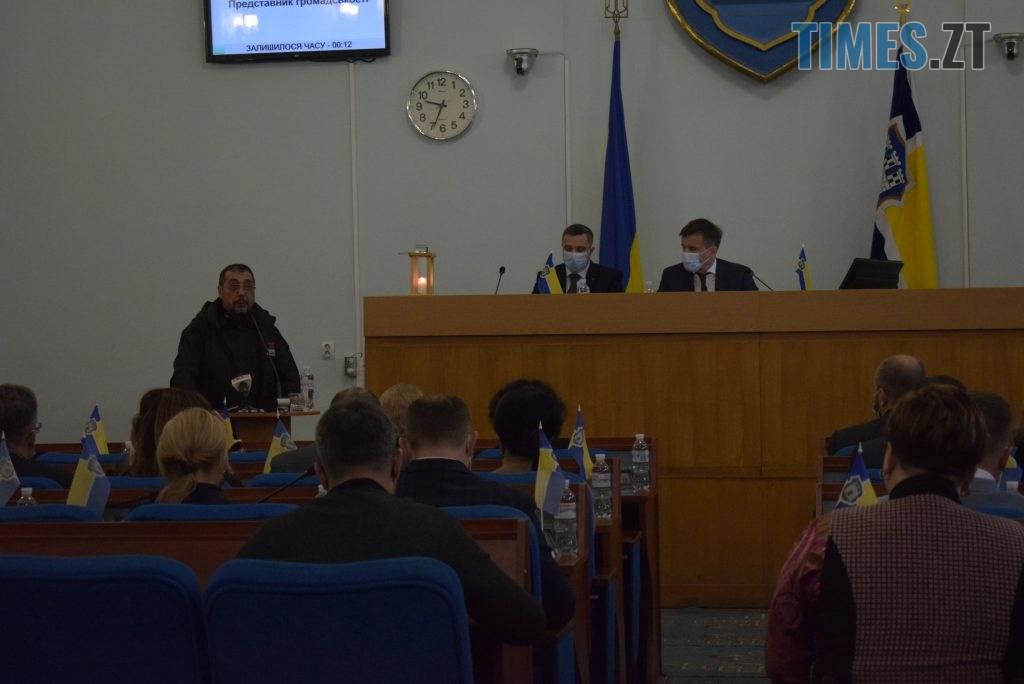 DSC 0500 1024x684 - Житомиряни звернулися до депутатів ЖМР підтримати підприємців та не включати Сергія Гринчука до земельної комісії