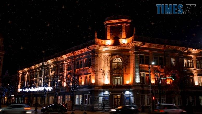 DSC 1684 2 777x437 - «Онлайн, під ялинкою, вдома і в кафе»: як депутати Житомирської міськради планують зустріти Новий рік