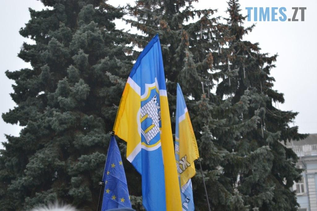 DSC 2045 1024x683 - «НІ» локдауну й фіскальному апарату: у Житомирі втретє відбувся мітинг підприємців