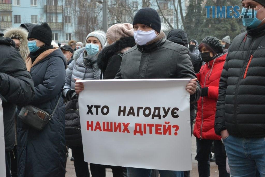 DSC 2067 1024x683 - «НІ» локдауну й фіскальному апарату: у Житомирі втретє відбувся мітинг підприємців