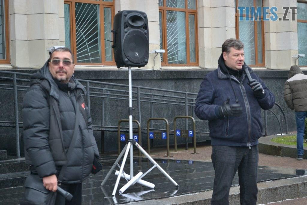 DSC 2071 1024x683 - «НІ» локдауну й фіскальному апарату: у Житомирі втретє відбувся мітинг підприємців