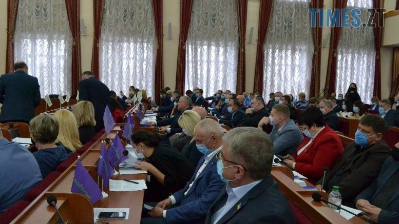 DSC 2100 777x437 - Житомирська міська рада пропонує обласній співпрацю