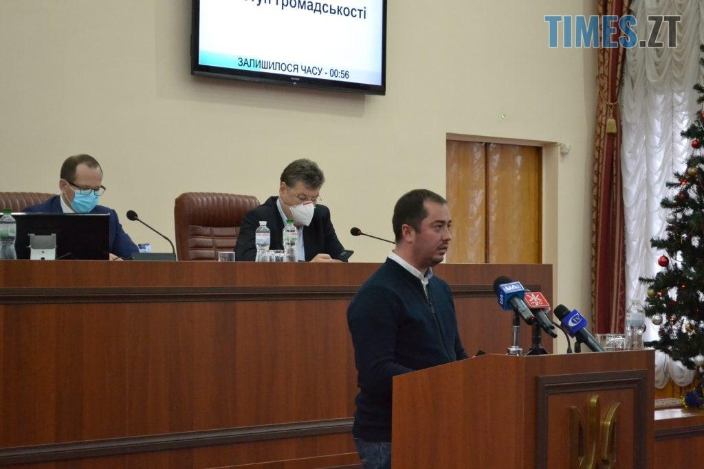 DSC 2101 1024x683 - «У нас є необхідність у 5,1 млн»: житомисрький ФК «Полісся» потребує допомоги у фінансуванні від обласної ради