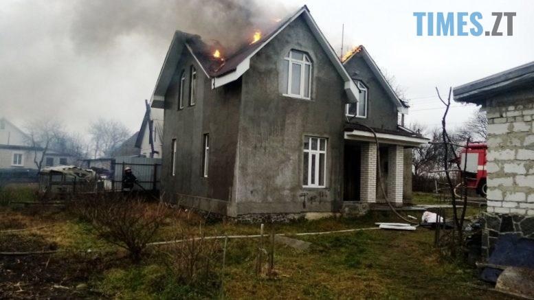 IMG 3837 777x437 - У Житомирському районі надзвичайники врятували від знищення житловий будинок
