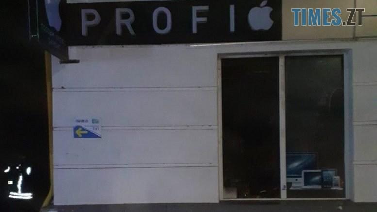 IMG bb30f9d68dda5b30759818412d925951 V 777x437 - У Житомирі надзвичайники ліквідували пожежу в магазині з продажу техніки