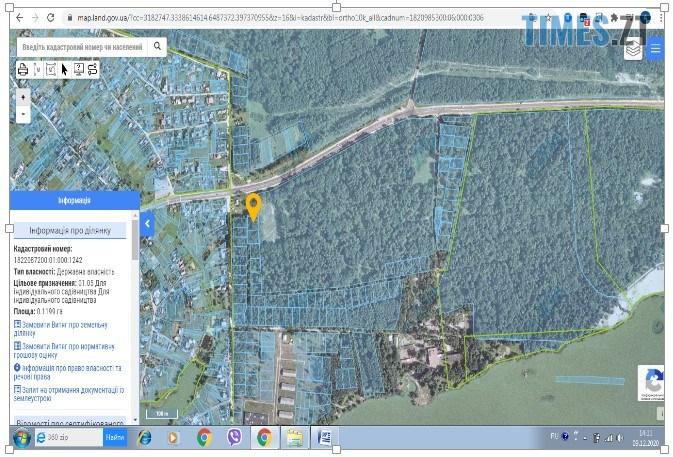 Screenshot 1 8 - Держгеокадастр віддав частину території гідропарку Житомира приватним особам
