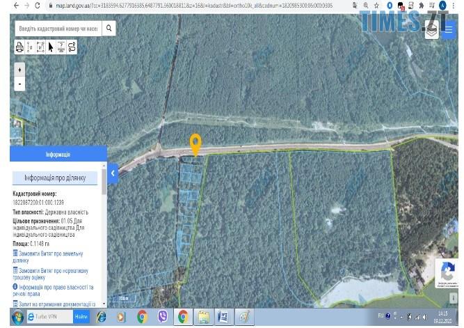 Screenshot 3 3 - Держгеокадастр віддав частину території гідропарку Житомира приватним особам